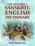 The Student's Sanskrit - English Dictionary