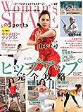 Woman's SHAPE & Sports (ウーマンズシェイプアンドスポーツ) 2013年 6月号 [雑誌]