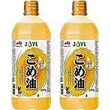 JOYL こめ油 (米油 100%) 味の素 J-オイルミルズ ペット 1000g