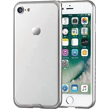e14c90600f エレコム iPhone7ケース [iPhone8対応] アルミバンパー 薄型 バンパー シルバー PM-A16MALBUSV