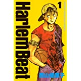 Harlem Beat (1) (週刊少年マガジンコミックス)