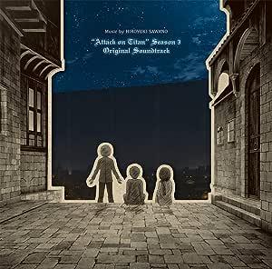 「進撃の巨人」Season3 オリジナルサウンドトラック