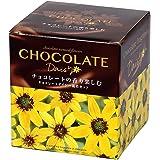 聖新陶芸 栽培セット チョコレートディジー GD-845