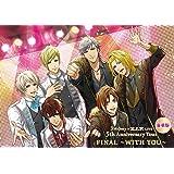 【Amazon.co.jp限定】DVD「3 Majesty x X.I.P. LIVE -5th Anniversary Tour FINAL- ~WITH YOU~」(豪華版)(特典:デカジャケット付)[DVD]