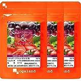 オーガランド(ogaland) レスベラトロール&トマトリコピン (各3個セット/約3ヶ月分) 美容 健康サポート (オリーブ油/赤ワインエキス末含有) ポリフェノール サプリメント