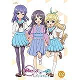 TVアニメ「Re:ステージ! ドリームデイズ♪」第2巻[Blu-ray]