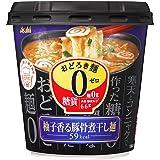 アサヒグループ食品 おどろき麺0柚子香る豚骨煮干し麺 18.2g ×6個
