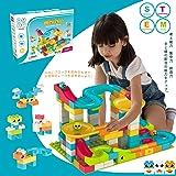 【令和最新版】コロコロ ビーズコースター 知育玩具 ビーズ スロープトイ SYOSIN 120pcs 組み立て ブロック…