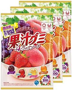 明治 果汁グミアソート個包装 90g×3個