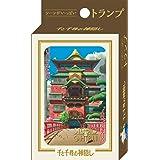Ensky Spirited Away Movie Scene Playing Cards - Official Studio Ghibli Merchandise