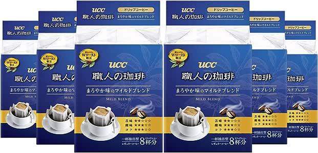 UCC 職人の珈琲 ドリップコーヒー まろやか味のマイルドブレンド 8P×6 48杯