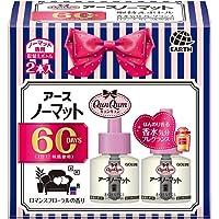 QunQumアースノーマット 60日用 ロマンスフローラルの香り [4.5-12畳用 取替ボトル2本入]