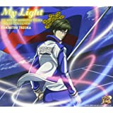 My Light-THE BEST OF KUNIMITSU TEZUKA SINGLES COLLECTION-(限定…