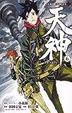 天神―TENJIN― 6 (ジャンプコミックス)