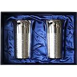 結婚祝い 日本製 高級銀製 ビール タンブラー Lサイズ ペアギフト 200ml×2本 王室御用達 酒器 布貼り箱入り ギフト 誕生日 退職祝い