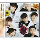 I NEED U(Japanese Ver.)(通常盤)(CD ONLY)