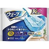 ウェ−ブ ハンディワイパ−用 取り替えシート12枚【お掃除道具】