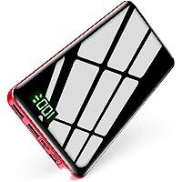 【2020最新型&26800mAh&PSE認証済】モバイルバッテリー 大容量 パススルー機能搭載 3in1入力ポート(L…