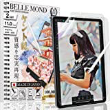 """BELLEMOND 2 Set - Japanese Smooth Kent Paper Screen Protector Compatible with iPad Pro 11"""" (2021/2020/2018) - Reduces Pen Poi"""