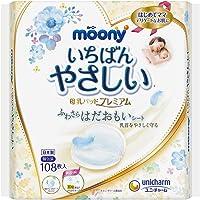 ムーニー 母乳パッド プレミアム 108枚