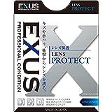 【Amazon.co.jp限定】 MARUMI レンズフィルター EXUS レンズプロテクト 72mm レンズ保護用 反射率 0.3% 帯電防止 撥水防汚 薄枠 日本製 815123
