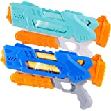 FiGoal Large Water Gun for Kids Adults, 2 PCS Super Squirt Gun Shoot Up to 12 Meters Hold Up to 600 mL High Capacity Water So