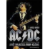 バンド・スコア AC/DC・ベスト・セレクション[ワイド版]