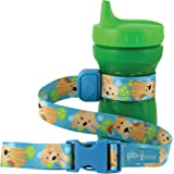 PBnJ Baby SippyPal Sippy Cup Strap Holder Leash Tether (1 Puppy)