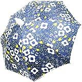 傘 レディース服が濡れないカバー付き傘 『スルット傘・スズラン』 YS-1004-V ユタカエッセ