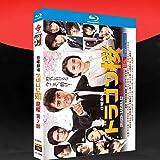 ドラゴン桜2 Blu-ray 全10話「ドラゴン桜2」Blu-ray Box 2枚組Blu-ray 阿部寛/長澤まさみ