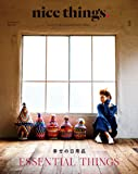 nice things.(ナイスシングス) 2017年 03 月号 [雑誌] (幸せの日用品 ESSENTIAL THI…