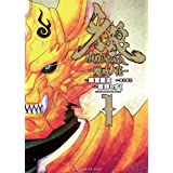 牙狼〈GARO〉 - 魔戒ノ花 - 1巻 (ガムコミックスプラス)
