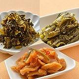 お漬物 めんたい高菜 国産高菜漬 黒酢つぼ漬 厳選オススメ 3種詰め合わせ
