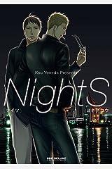 NightS (ビーボーイコミックスデラックス) Kindle版