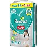 【パンツ Lサイズ】パンパース オムツ さらさらケア (9~14kg) 60枚 【Amazon限定品】