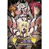 姫奴隷2 [DVD]