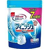 食洗機 洗剤 フィニッシュ パウダー 詰め替え 900g (約200回分)