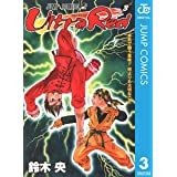 Ultra Red 3 (ジャンプコミックスDIGITAL)