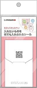 QRシール_スティーカミQRシール:ケース付き [8片 × 3シート] (ホワイト)