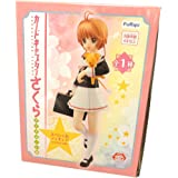 "Furyu 6.7"" Cardcaptor Sakura Clear Card: Sakura Kinomoto Special Figure Series""Tomoeda Junior High School Uniform"""