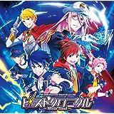 【Amazon.co.jp限定】アイドルマスター SideM ドラマCD「ビーストクロニクル ~Risin' Soul~」(メガジャケット付)