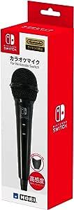 カラオケマイク for Nintendo Switch