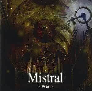 Mistral~再会~