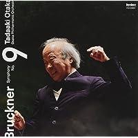 ブルックナー 交響曲 第9番 二短調 / 尾高忠明 指揮 大阪フィルハーモニー交響楽団
