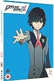 ダーリン・イン・ザ・フランキス 2 コンプリート DVD-BOX (13-24話, 300分) ダリフラ DARLING…