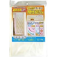 ワイズ 暖房関連グッズ ホワイト 約100×260cm あったかカーテン 間仕切り用 レギュラー SX-072