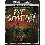 ペット・セメタリー デジタル・リマスター版 4K ULTRA HD + Blu-ray[4K ULTRA HD + Blu-ray]