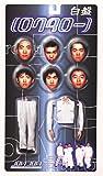 ロクタロー 白盤 [DVD]