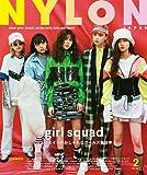 NYLON JAPAN(ナイロン ジャパン) 2017年 2 月号 [雑誌]