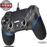 PS4コントローラー 有線 PC USB 有線ゲームパッド 人体工学 2重振動 PS3 PC PS4対応